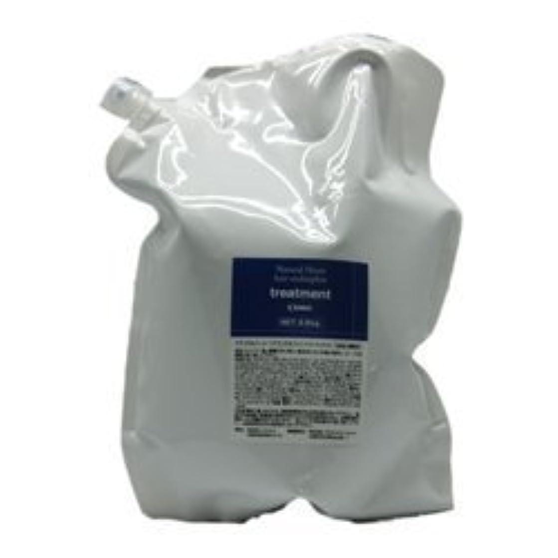 リードヨーグルトコードレスコスメック ヘアエンドルフィントリートメント2.8kg