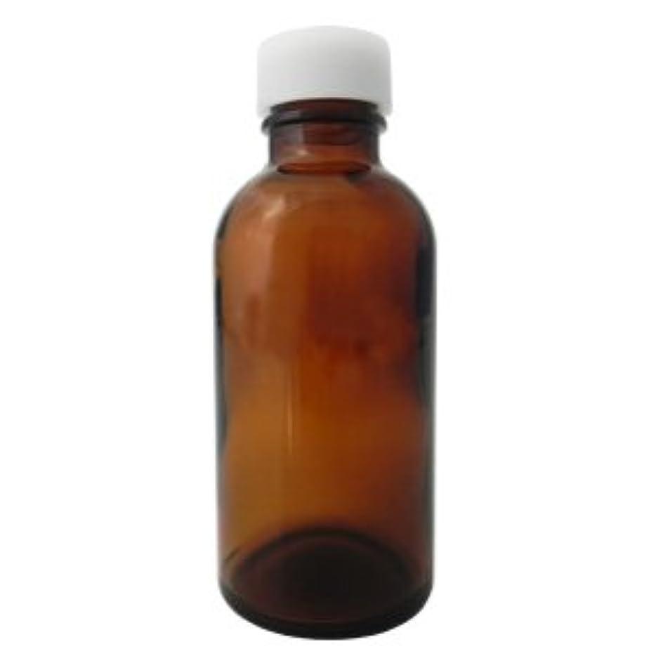 効能ある極端なフリル遮光ガラス瓶 140ml