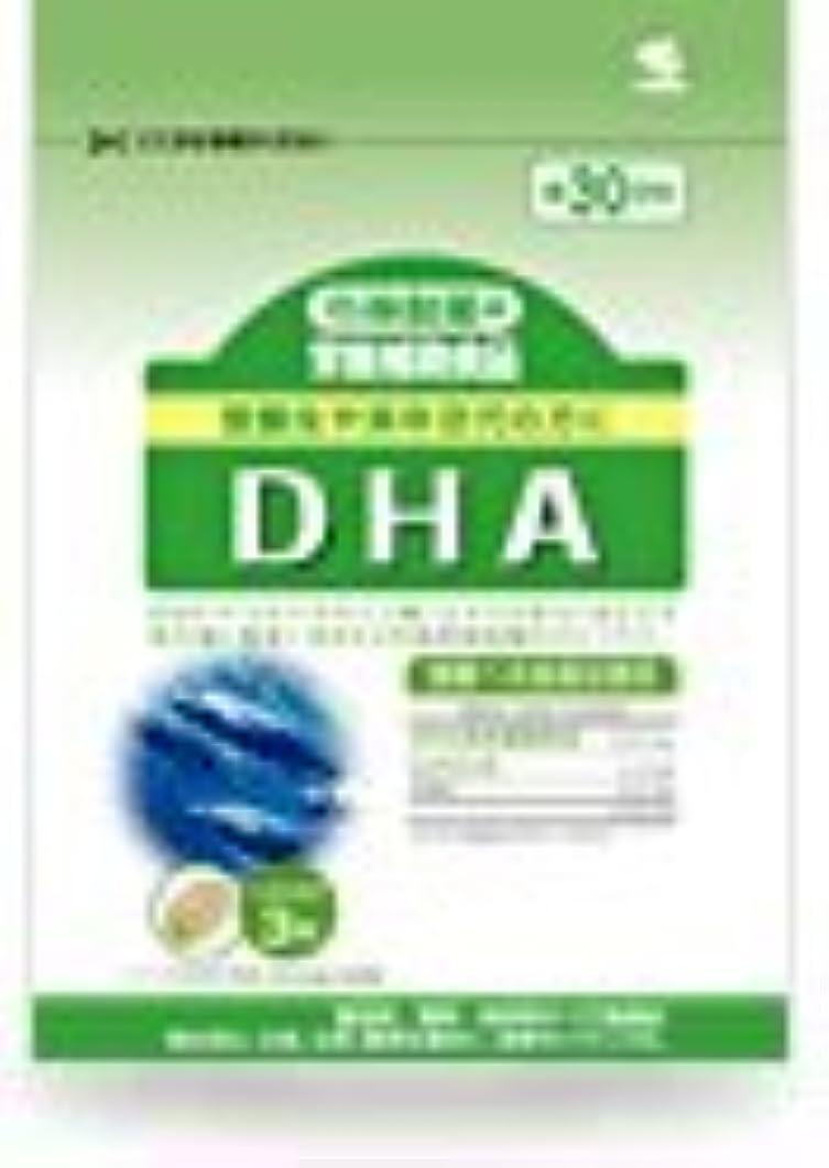 部分的コンセンサスミキサー小林 DHA 90粒×(6セット)