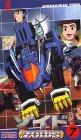 ZOIDS(ゾイド) Vol.7 [VHS]