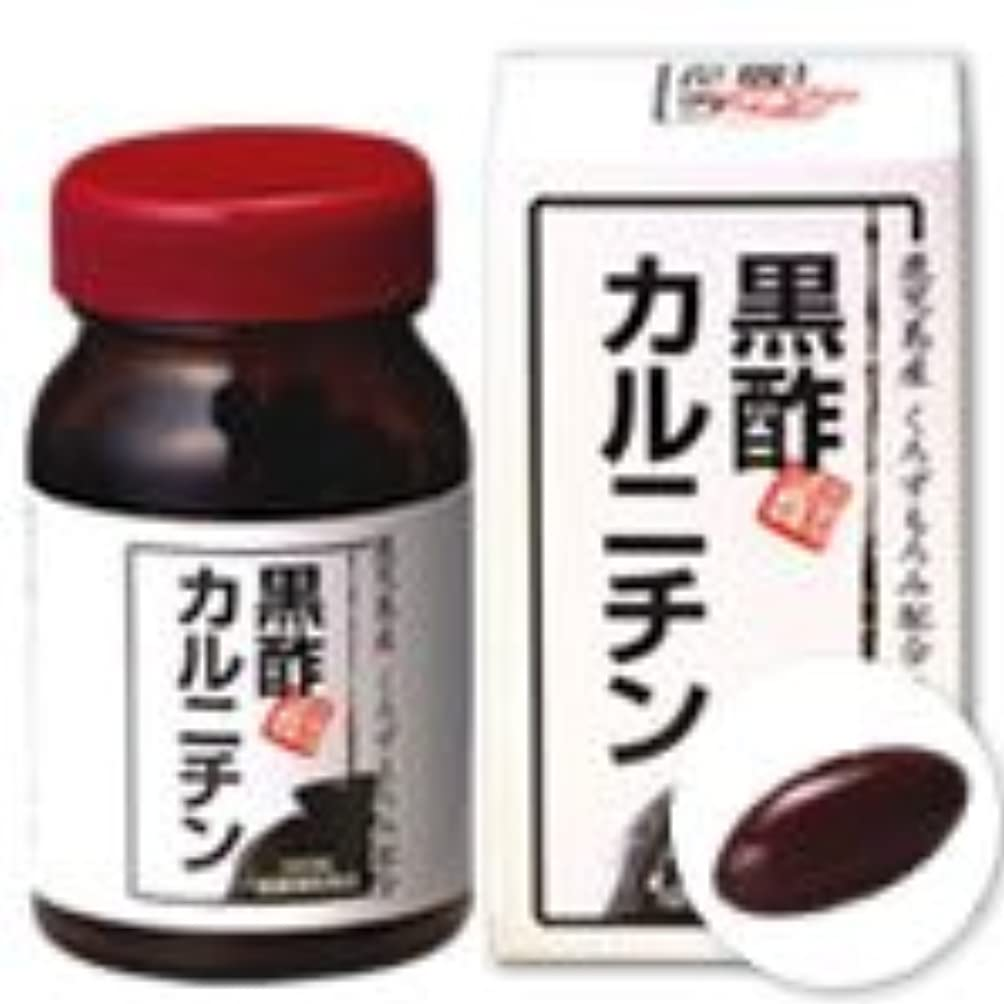 会計技術的な箱黒酢カルニチン