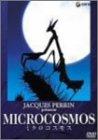 ミクロコスモス [DVD] 画像