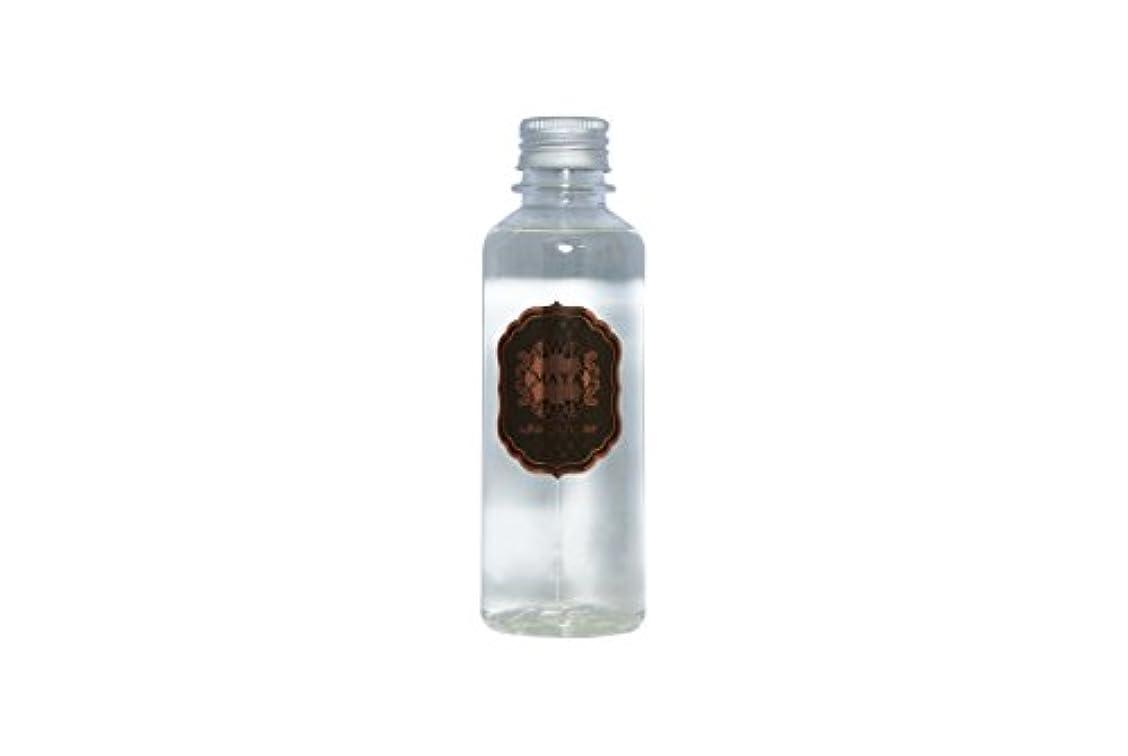 シーボード唯物論好ましいMAYA アロマ リードディフューザー エキゾティックスパイス 240ml [並行輸入品] | Aroma Reed Diffuser - Exotique Spice 240ml
