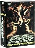 フロム・ダスク・ティル・ドーンDVD-BOX