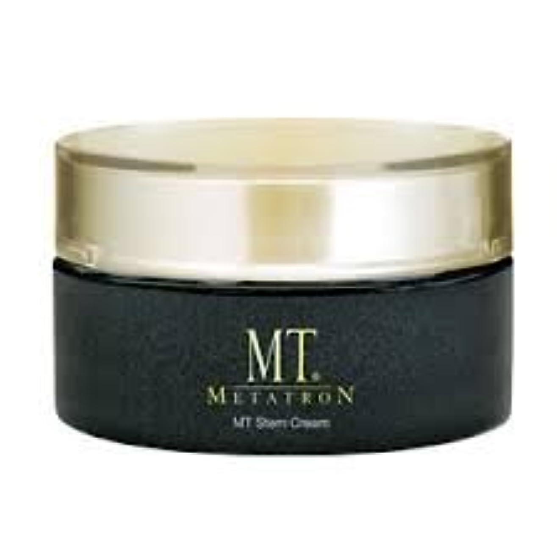 再集計復活させる休憩するMTメタトロン ステムクリーム<保湿クリーム> 30g