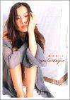 picturesque [DVD]
