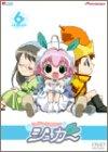 ちっちゃな雪使いシュガー season.6 [DVD]