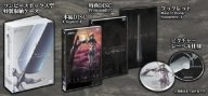 CLAYMORE Limited Edition Sequence.1 [DVD]