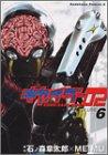 キカイダー02 (6) (角川コミックス・エース)の詳細を見る