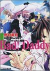 Bad!Daddy〈3〉パパのキッスは苺味 (ファミ通文庫)