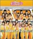 Da Di Da☆Go! Go!(完全初回限定盤)(DVD付)