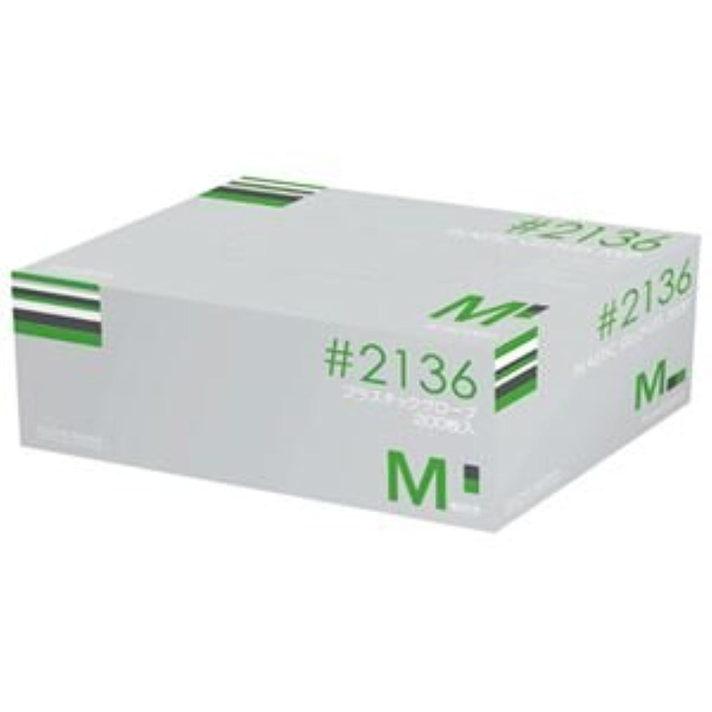 用心ウイルス有罪(業務用10セット) 川西工業 プラスティックグローブ #2136 M 粉付