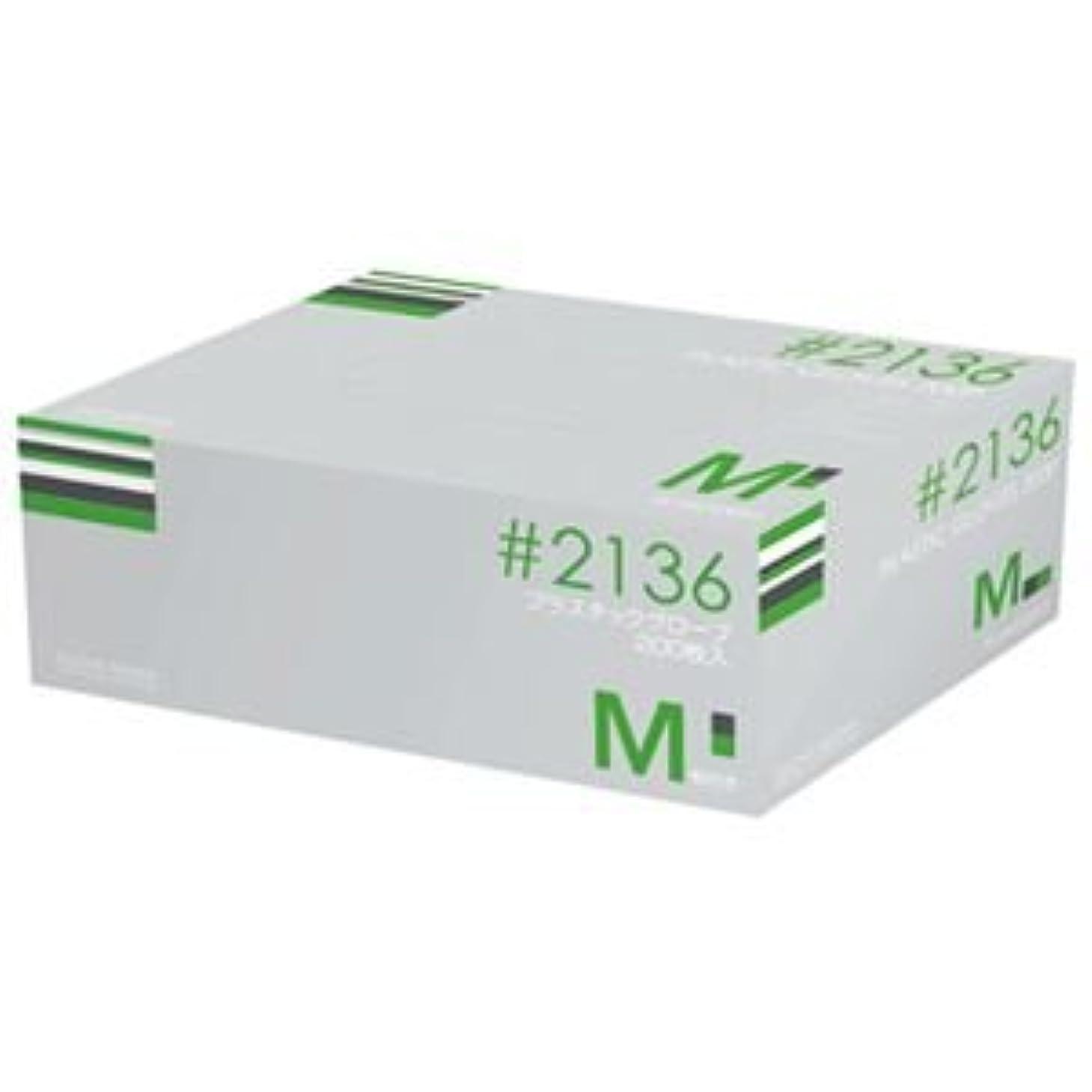 ルビーホームレスポルトガル語(業務用10セット) 川西工業 プラスティックグローブ #2136 M 粉付