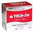 【第2類医薬品】プラセントップ錠 PB 240錠(PB)