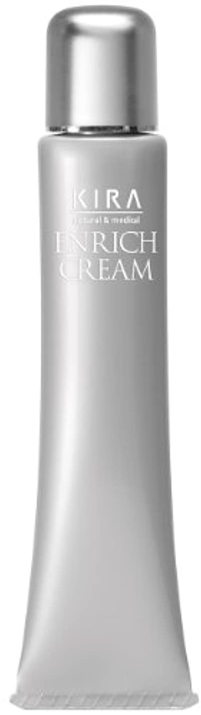 ポーチボトル依存する綺羅化粧品 エンリッチクリーム (美容クリーム)