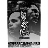 PRIDE男祭り2004 -SADAME- [DVD]