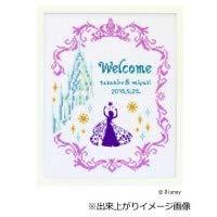 オリムパス ディズニーシリーズアナと雪の女王 クロスステッチししゅうキット ウェルカムボード アナと雪の女王 7468(1029399)