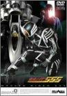 仮面ライダー555 Vol.10[DVD]