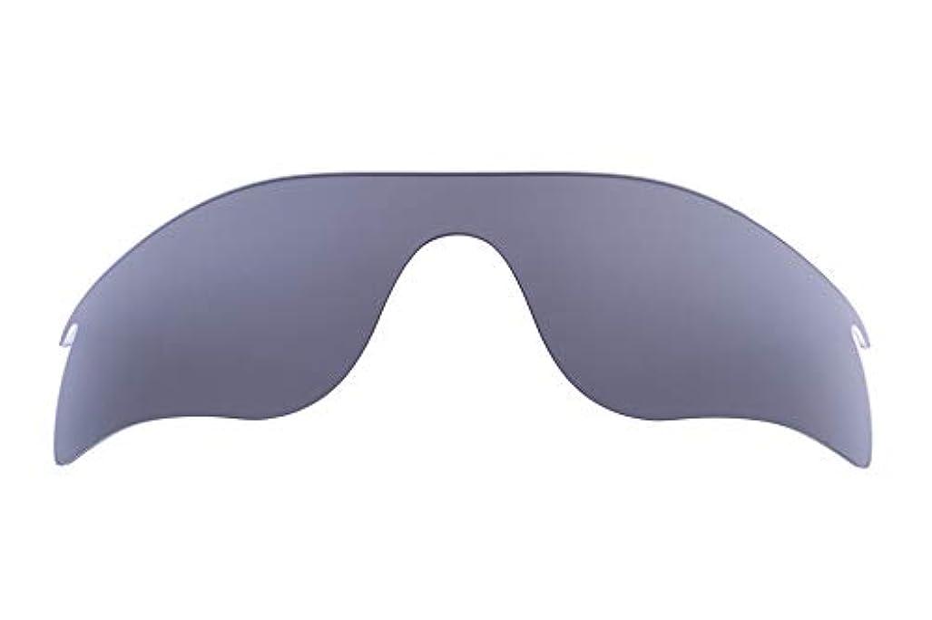うぬぼれた特権的ワインLenzFlip Oakley Radarlock Path 交換レンズ 偏光 マルチオプション オークリー レーダーロックパス レンズフリップ