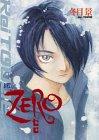 Zero (バーズコミックス)の詳細を見る