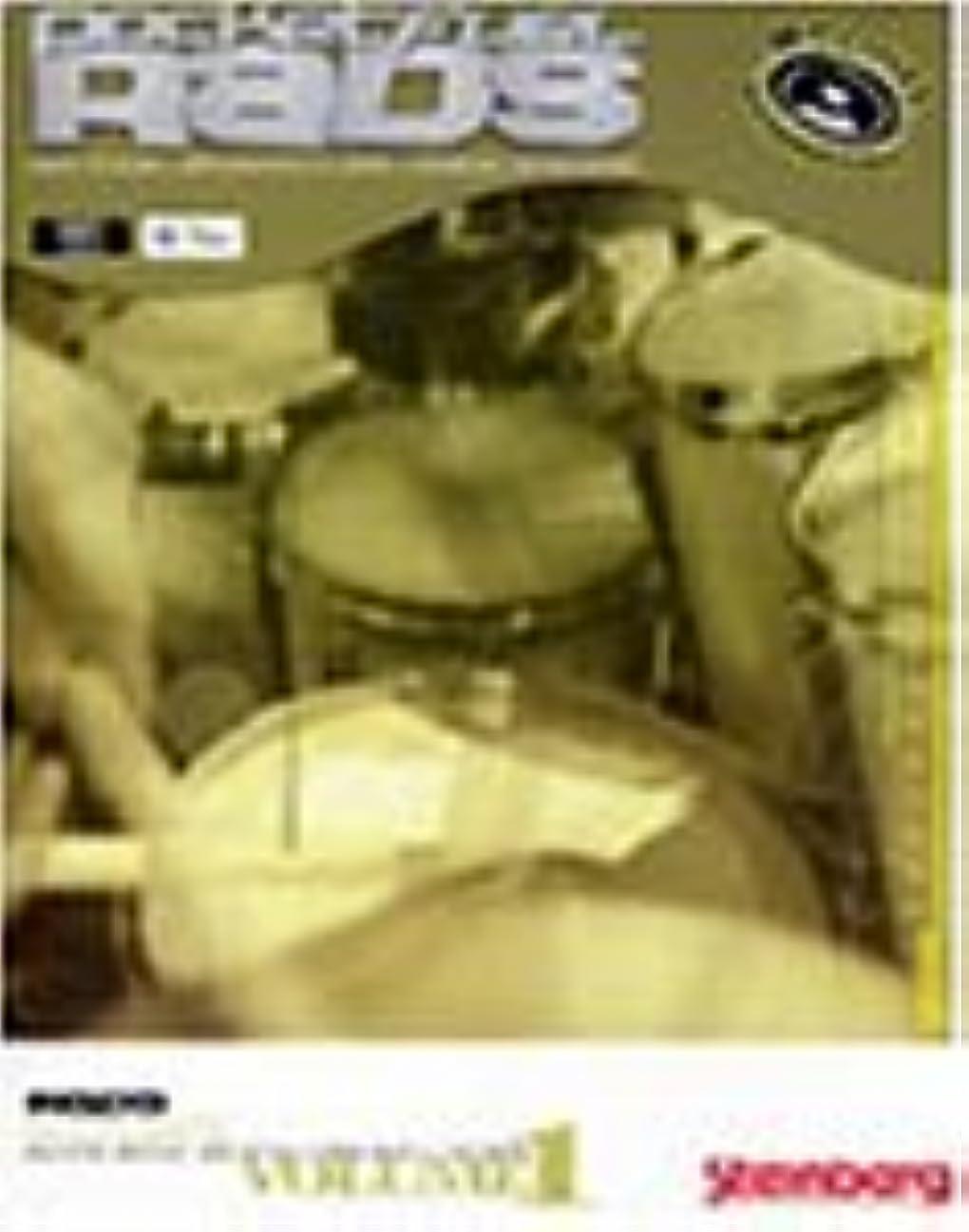 社説ブレイズ呼びかけるPocket Fuel RADS Volume 1 Acoustic Rock Drum Loops