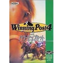 WinningPost 4 with パワーアップキット