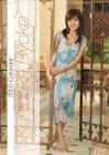 国仲涼子 2005年度 カレンダー