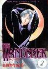 THE WANDERER 2 (ホラーコミックススペシャル)の詳細を見る