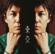 福山雅治「東京」のジャケット画像