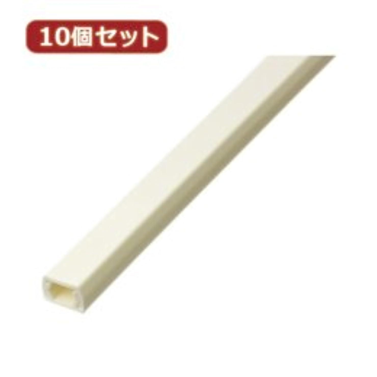 損傷悲劇除外するYAZAWA 【10個セット】固定テープ付モール 1号 1m オフホワイト FF1WX10