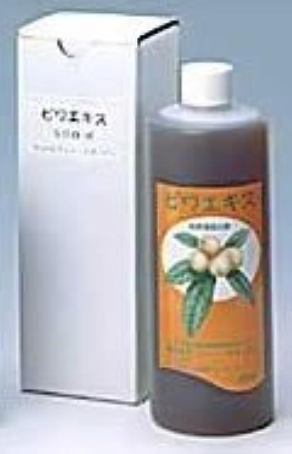 報奨金集団的緑ユーフォリアQ ビワエキス(500ml入り)