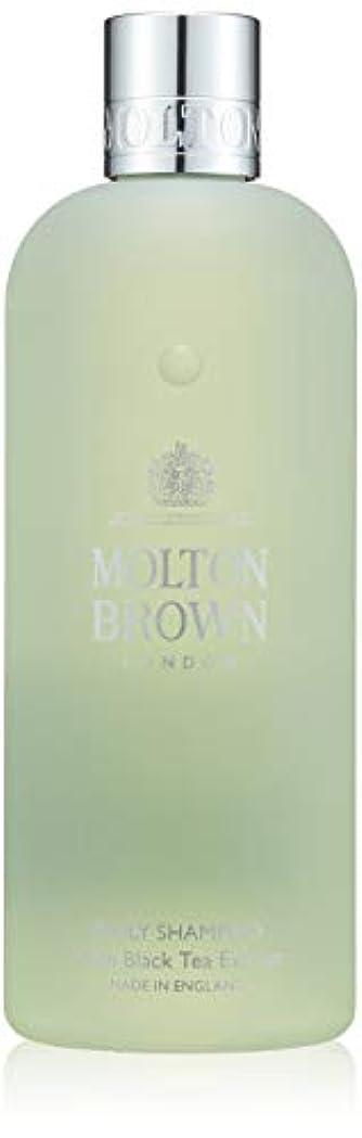 旋回焦がすキャンドルMOLTON BROWN(モルトンブラウン) BT デイリー シャンプー 300ml
