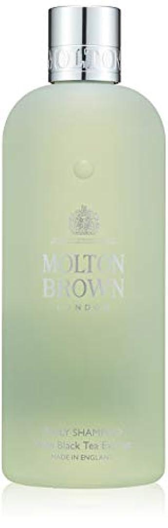 強い第二委託MOLTON BROWN(モルトンブラウン) BT デイリー シャンプー
