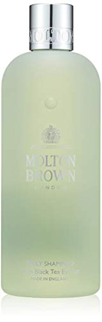 言語学地質学バンケットMOLTON BROWN(モルトンブラウン) BT デイリー シャンプー