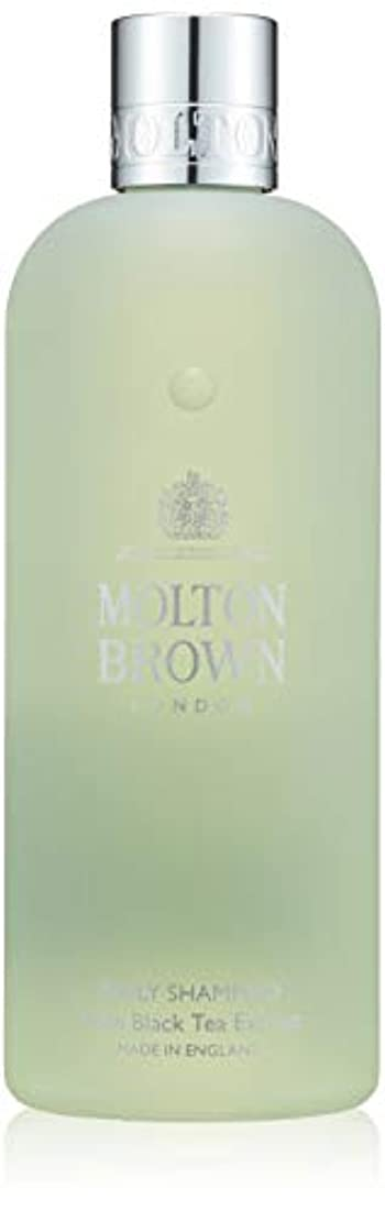 ロンドンスローガン青MOLTON BROWN(モルトンブラウン) BT デイリー シャンプー 300ml