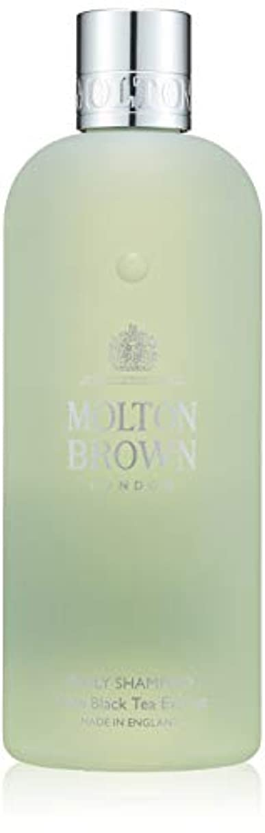 いじめっ子熱望する水分MOLTON BROWN(モルトンブラウン) BT デイリー シャンプー