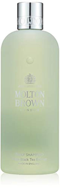 後継ロードブロッキング息を切らしてMOLTON BROWN(モルトンブラウン) BT デイリー シャンプー