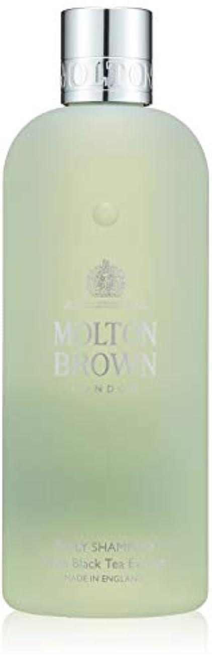 怖がらせるプレゼン寄託MOLTON BROWN(モルトンブラウン) BT デイリー シャンプー