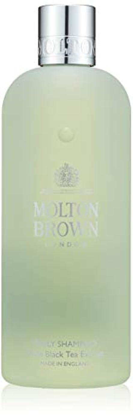 絶望的な手つかずのコストMOLTON BROWN(モルトンブラウン) BT デイリー シャンプー 300ml