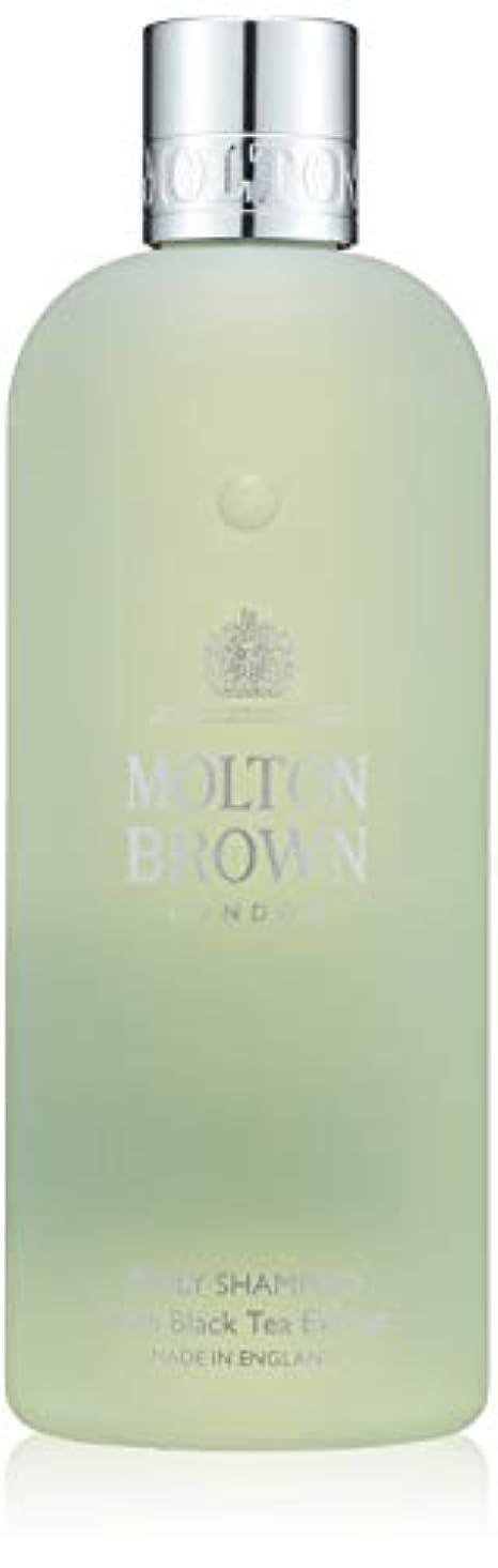 無実肺炎悲しいことにMOLTON BROWN(モルトンブラウン) BT デイリー シャンプー