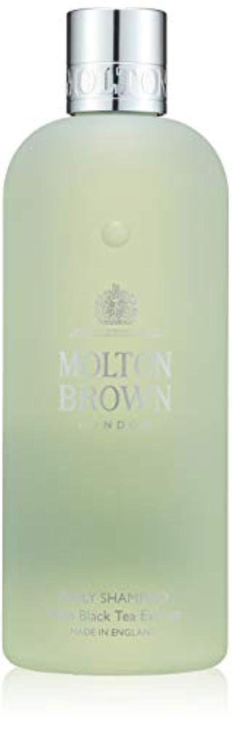 頑固なシットコム繊細MOLTON BROWN(モルトンブラウン) BT デイリー シャンプー 300ml
