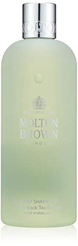マキシム市場幻想的MOLTON BROWN(モルトンブラウン) BT デイリー シャンプー