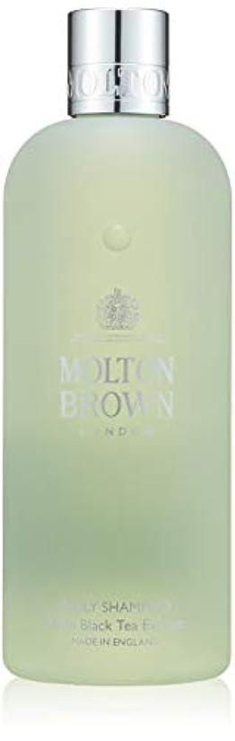 ブラストラッチ洗練MOLTON BROWN(モルトンブラウン) BT デイリー シャンプー