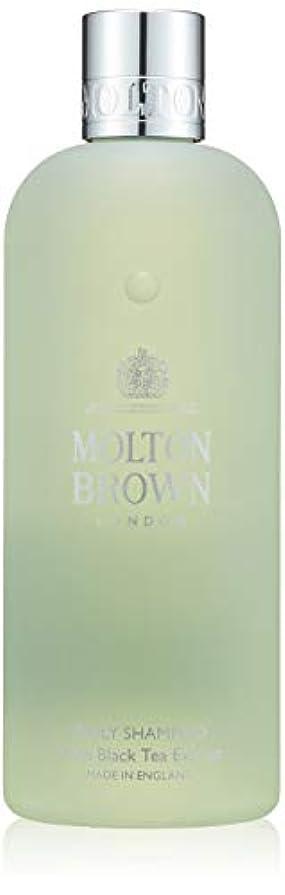 だます銃先駆者MOLTON BROWN(モルトンブラウン) BT デイリー シャンプー