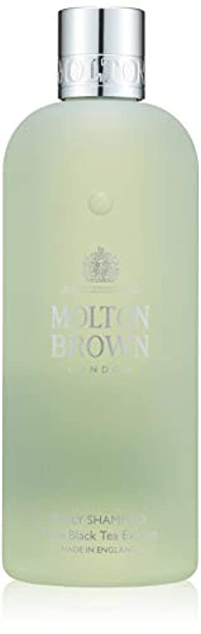 編集者プログレッシブ方法MOLTON BROWN(モルトンブラウン) BT デイリー シャンプー