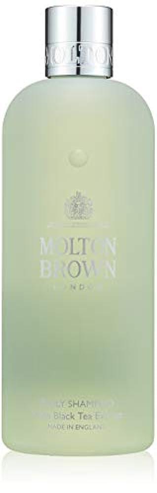 先例練習冒険MOLTON BROWN(モルトンブラウン) BT デイリー シャンプー