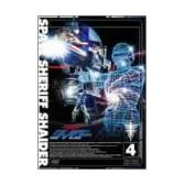 宇宙刑事シャイダー Vol.4 [DVD]