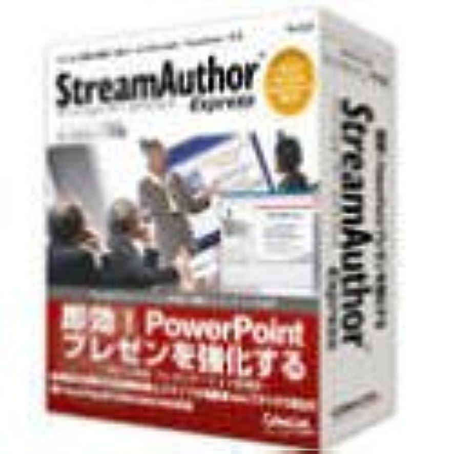 検体雲ラジカルStreamAuther Express Ver.2.65