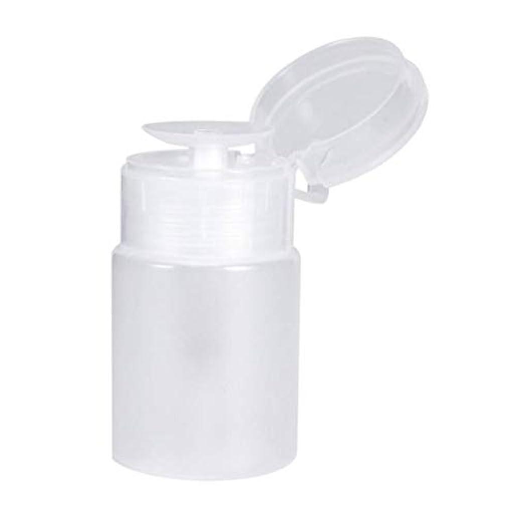 ほとんどの場合がっかりした優雅なボトルロックプレスボトルディスペンサーポンプボトルネイルアートアセトンクレンジングマニキュア、150ML (01)