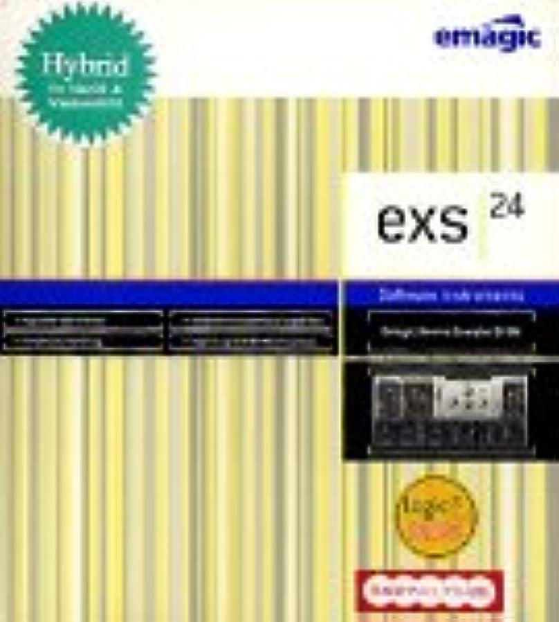 ネックレット達成可能種をまくEXS24 Logic 5対応版